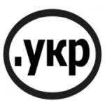 Украинский кириллический домен (домен .УКР)