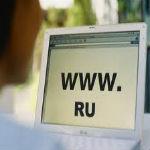 Регистрация доменов .RU на панели UANIC