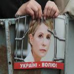 """Банер """"Україні - волю!"""""""