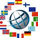 Новая доменная зона .SHABAKA (شبكة.) (Азия)