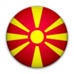 Македония получила кириличный домен