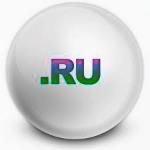 Изменение стоимости регистрации доменов в зоне .RU