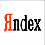 ICAAN одобрила доменную зону .YANDEX